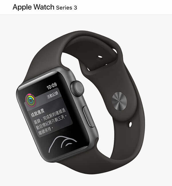 apple watch收購價
