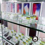 iphone回收價